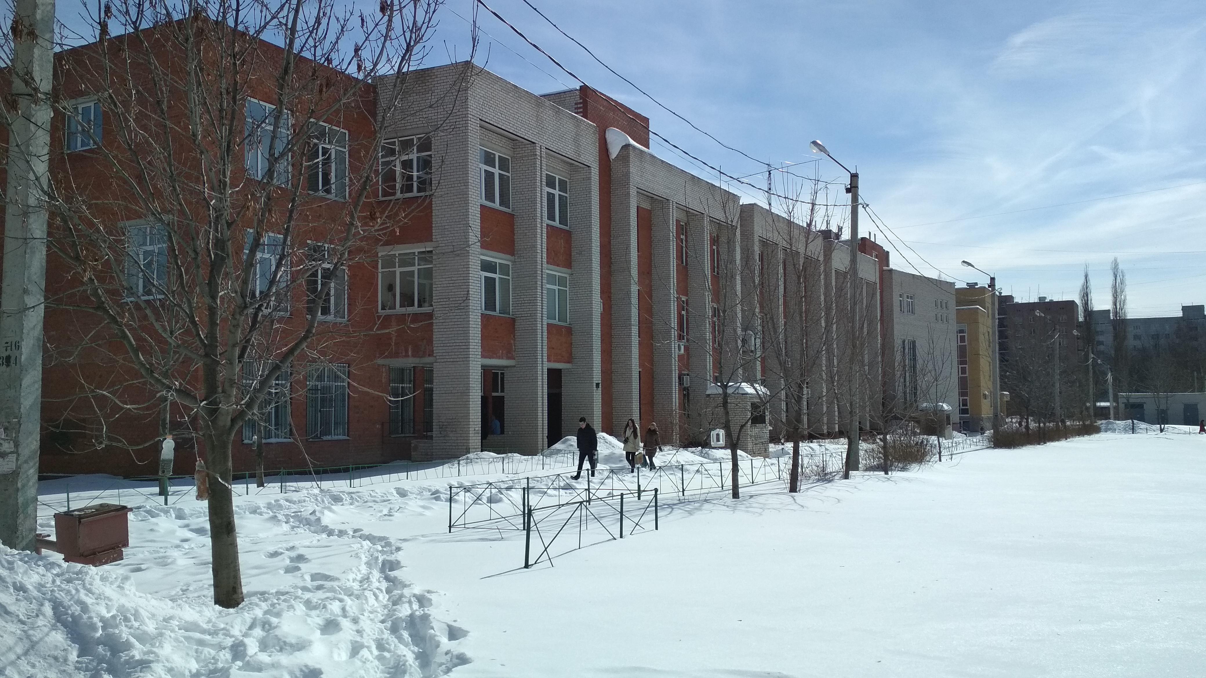Das Gebäude der VSU in Russland.
